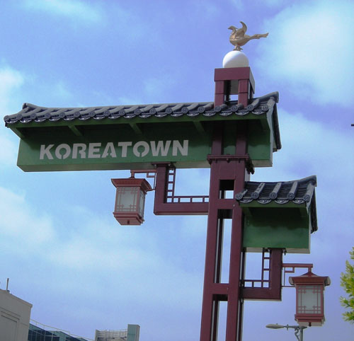 Detail of light fixtures for the Koreatown Gateway & Streetscape project